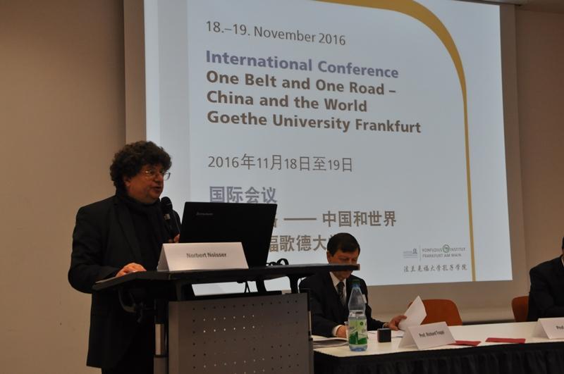 20161118-19_conferece-one-belt-and-one-road-konfuzius-institut-frankfurt-3