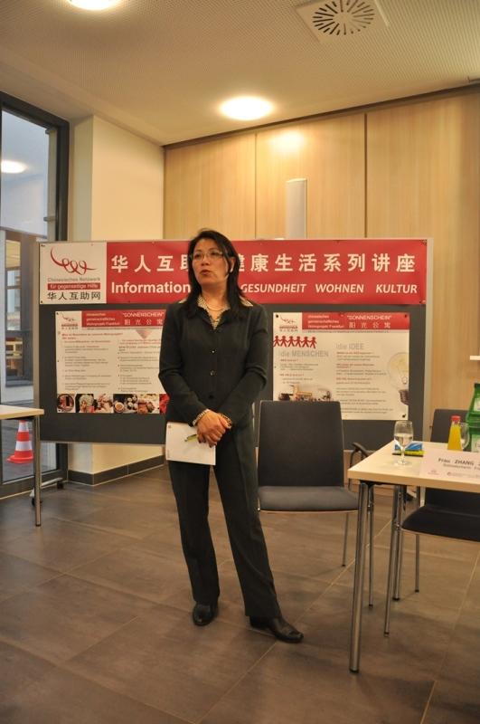 20160412-vortrag-krankenkassen-deutschland-china-1