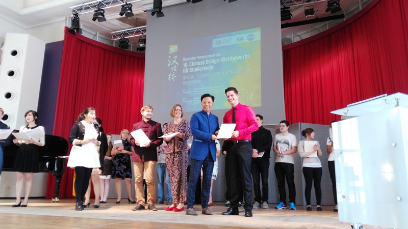 20160521-chinese-bridge-heidelberg-konfuzius-institut-frankfurt-6