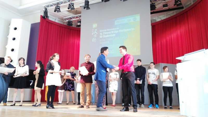 20160521-chinese-bridge-heidelberg-konfuzius-institut-frankfurt-9