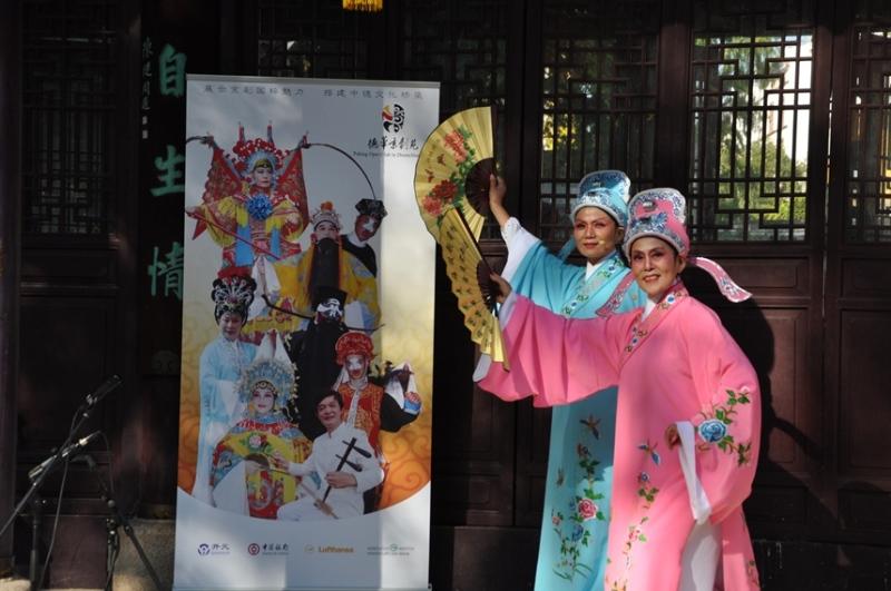 20160924_chinesisches-mondfest-ki-tag-konfuzius-institut-frankfurt-38