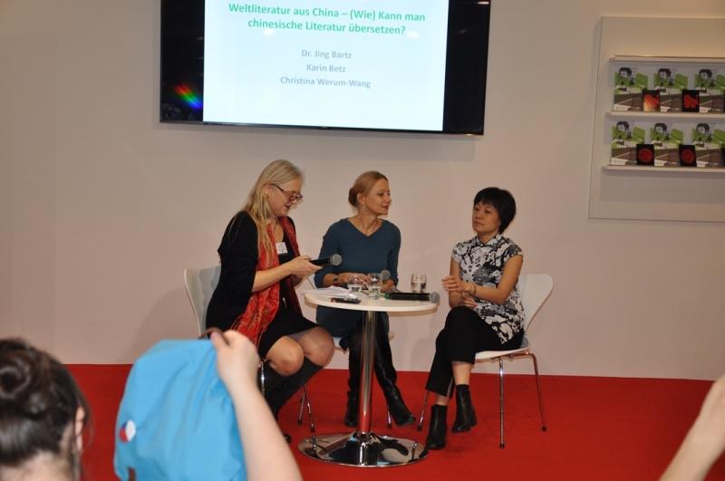 20161021_uebersetzerforum-buchmesse-konfuzius-institut-frankfurt-1