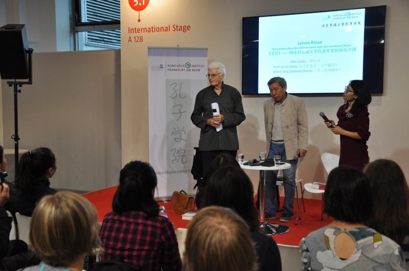 20161022_lesung-yan-lianke-buchmesse2016-konfuzius-institut-frankfurt-2