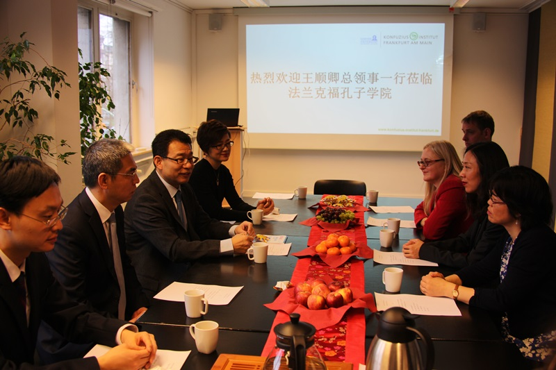 20170321-Besuch-Generalkonsul-WANG-Shunqing-Konfuzius-Institut-Frankfurt (1)
