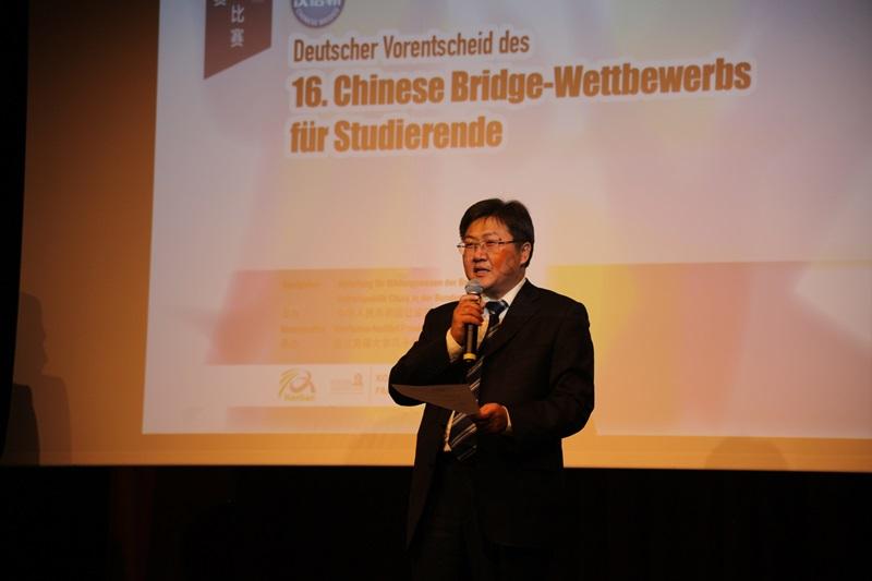 20170521-Chinese-Bridge-Konfuzius-Institut-Frankfurt (2)