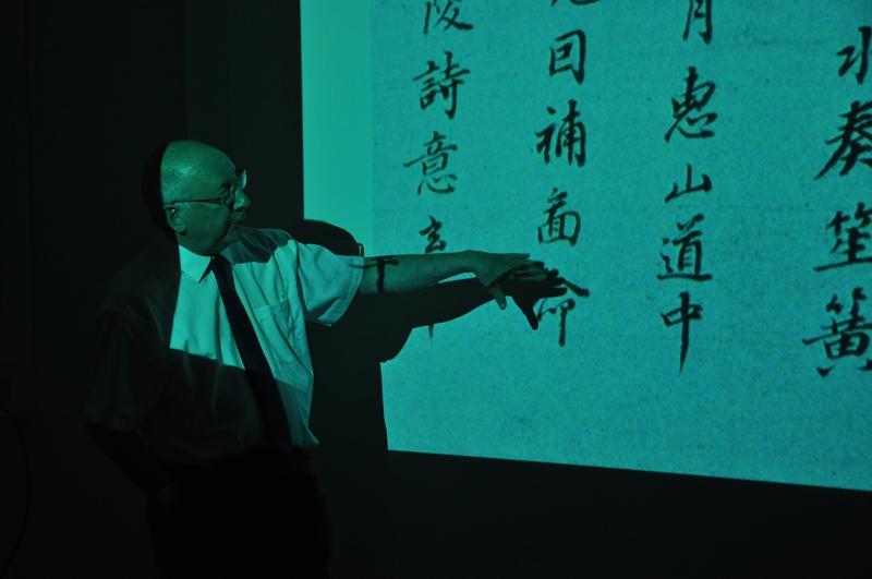 20170706_Vortrag-Prof-Egan-Konfuzius-Institut-Frankfurt (2)