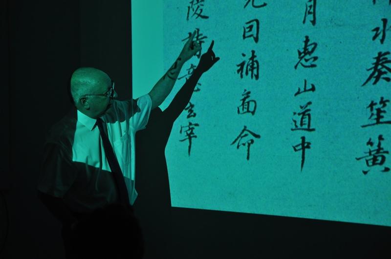 20170706_Vortrag-Prof-Egan-Konfuzius-Institut-Frankfurt (3)