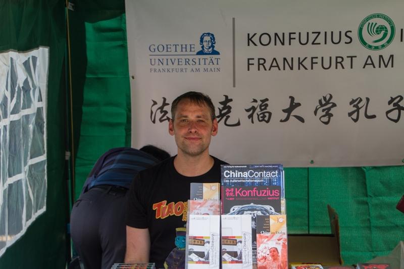 20170825-27-Museumsuferfest-2017-Konfuzius-Institut-Frankfurt (1)