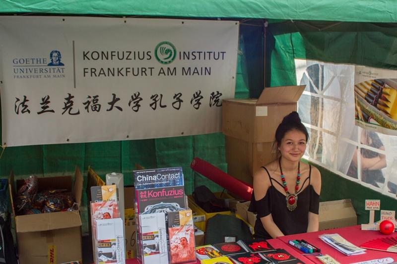 20170825-27-Museumsuferfest-2017-Konfuzius-Institut-Frankfurt (6)