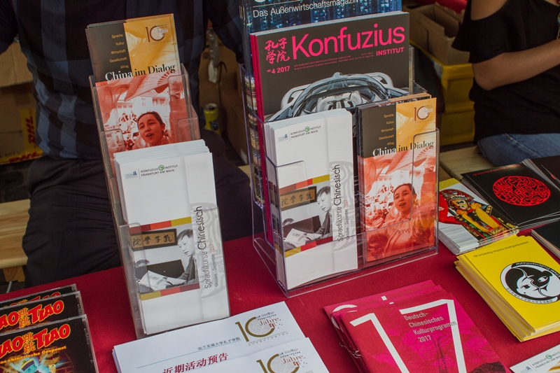 20170825-27-Museumsuferfest-2017-Konfuzius-Institut-Frankfurt (7)