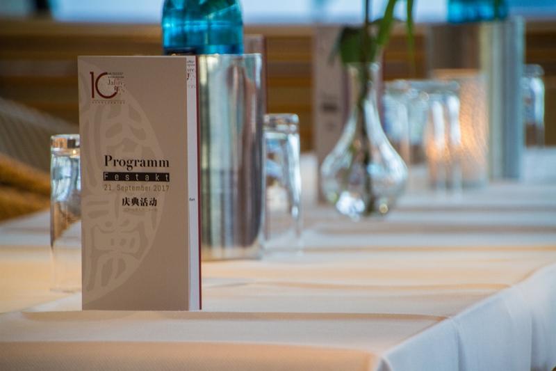 20170921-Festakt-10jähriges-Jubiläum-des-Konfuzius-Instituts-Frankfurt (9)