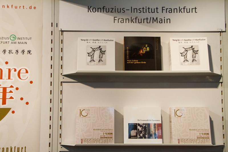 20171011-15-Buchmesse-Frankfurt-2017-Konfuzius-Institut-Frankfurt (11)