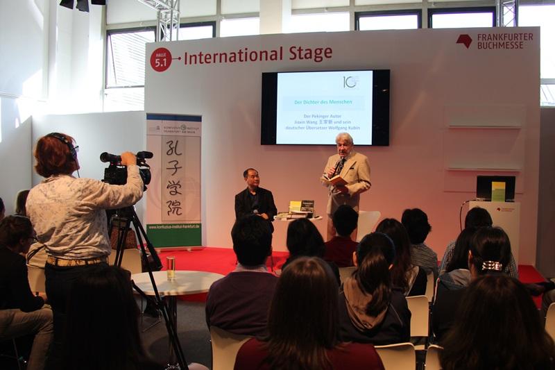 20171011-15-Buchmesse-Frankfurt-2017-Konfuzius-Institut-Frankfurt (2)