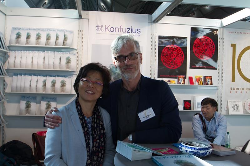 20171011-15-Buchmesse-Frankfurt-2017-Konfuzius-Institut-Frankfurt (36)
