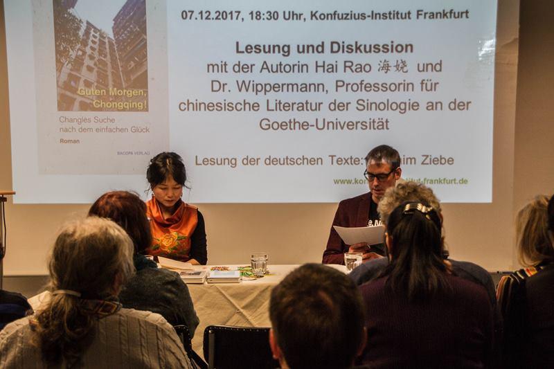 2171207_Lesung-Hai-Rao-Konfuzius-Institut-Frankfurt (12)