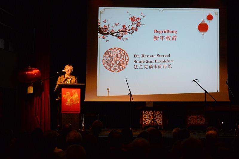 20180218_Neujahrsfest-Konfuzius-Institut-Frankfurt (7)