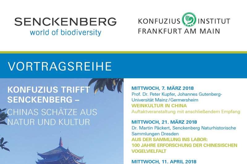 Konfuzius-Institut Frankfurt am Main - Konfuzius Institut Frankfurt ...