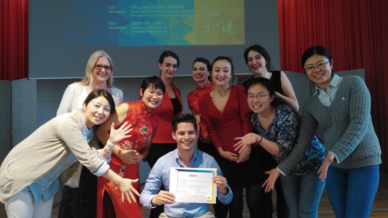 20160521-chinese-bridge-heidelberg-konfuzius-institut-frankfurt-1