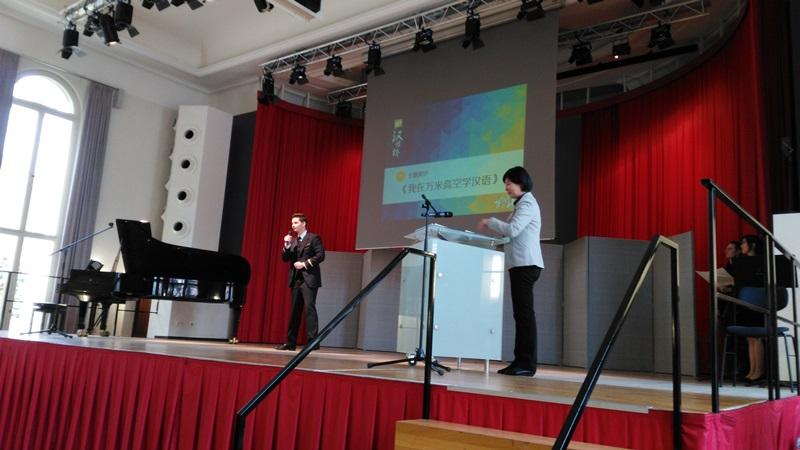 20160521-chinese-bridge-heidelberg-konfuzius-institut-frankfurt-5