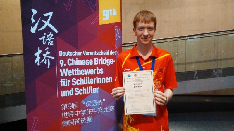 20160618-konfuzius-institut-frankfurt-chinese-bridge-fuer-schueler-14