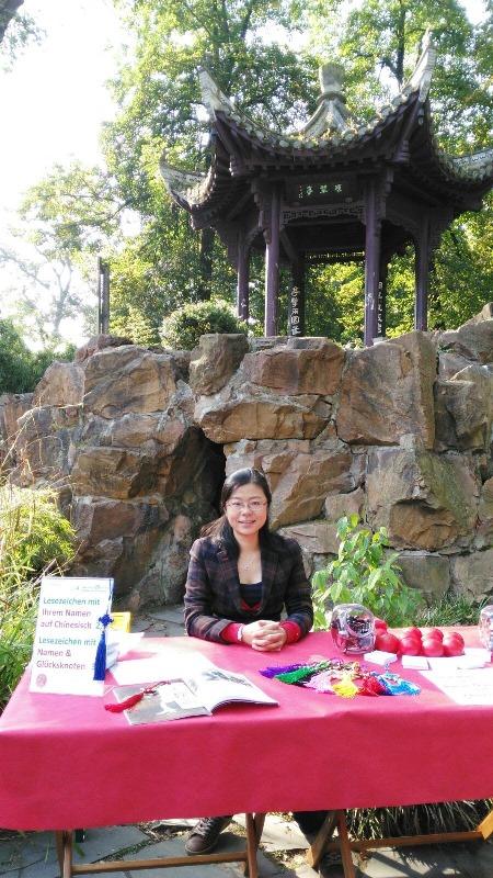 20160924_chinesisches-mondfest-ki-tag-konfuzius-institut-frankfurt-3
