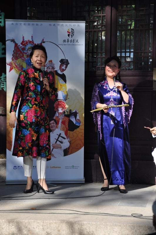 20160924_chinesisches-mondfest-ki-tag-konfuzius-institut-frankfurt-35