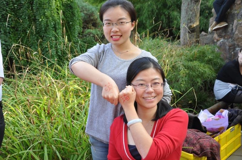 20160924_chinesisches-mondfest-ki-tag-konfuzius-institut-frankfurt-39