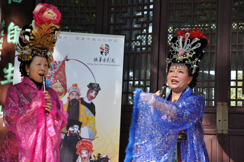 20160924_chinesisches-mondfest-ki-tag-konfuzius-institut-frankfurt-41