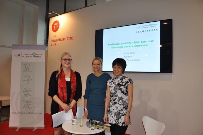 20161021_uebersetzerforum-buchmesse-konfuzius-institut-frankfurt-8