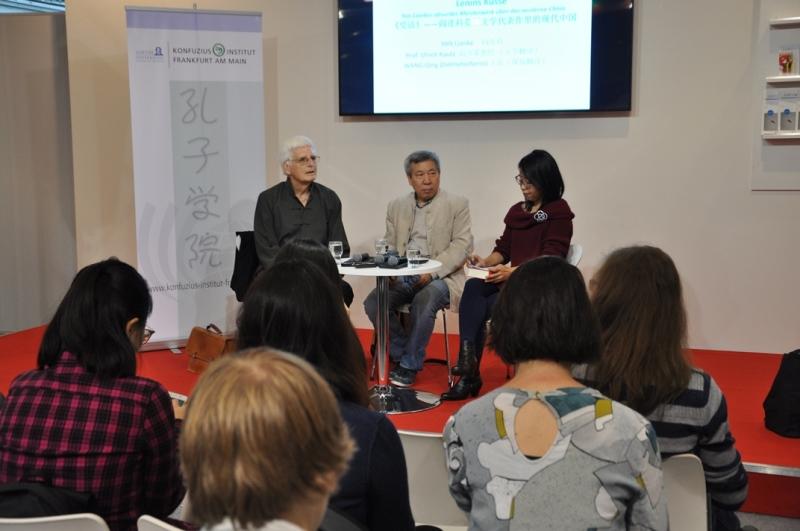 20161022_lesung-yan-lianke-buchmesse2016-konfuzius-institut-frankfurt-1