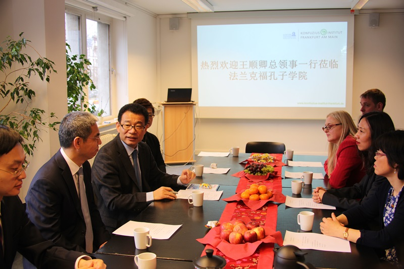 20170321-Besuch-Generalkonsul-WANG-Shunqing-Konfuzius-Institut-Frankfurt (4)