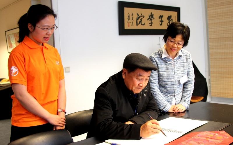 20170428_Jiang-Kun-Xiangsheng-Konfuzius-Institut-Frankfurt (1)