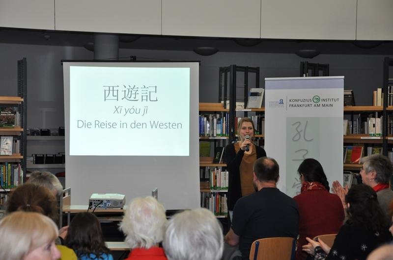 20170428_Reise-in-den-Westen-Eva-Lüdi-Kong-Konfuzius-Institut-Frankfurt (1)
