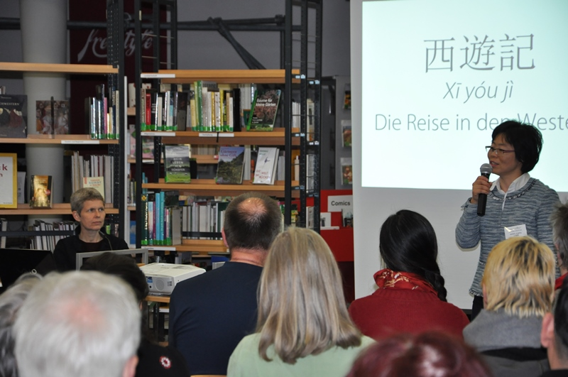 20170428_Reise-in-den-Westen-Eva-Lüdi-Kong-Konfuzius-Institut-Frankfurt (3)