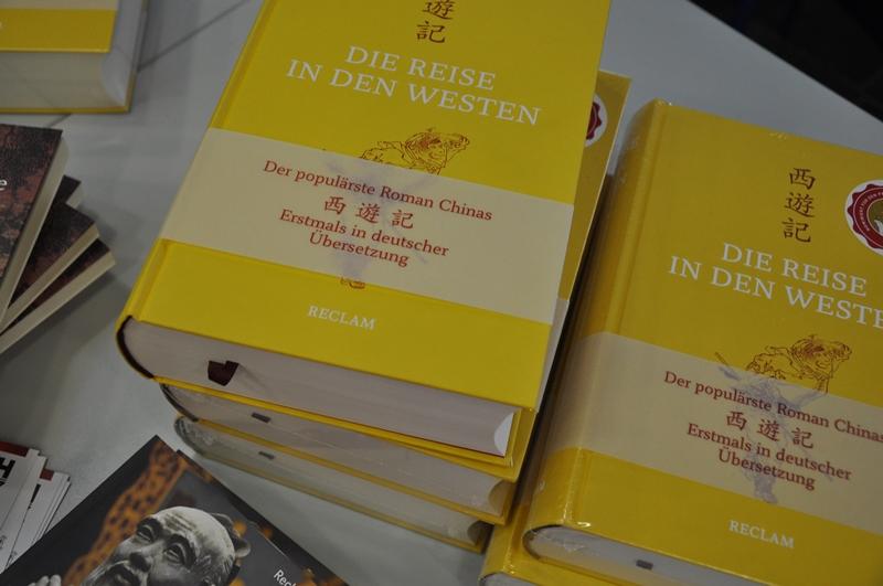 20170428_Reise-in-den-Westen-Eva-Lüdi-Kong-Konfuzius-Institut-Frankfurt (7)