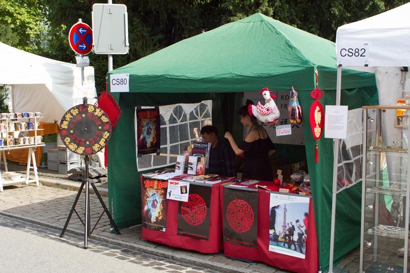 20170825-27-Museumsuferfest-2017-Konfuzius-Institut-Frankfurt (5)