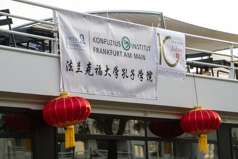 20170921-Festakt-10jähriges-Jubiläum-des-Konfuzius-Instituts-Frankfurt (7)