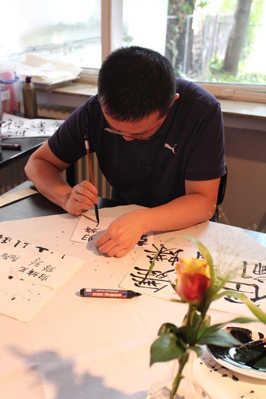Konfuzius-Instituts-Tag 2017 (11)