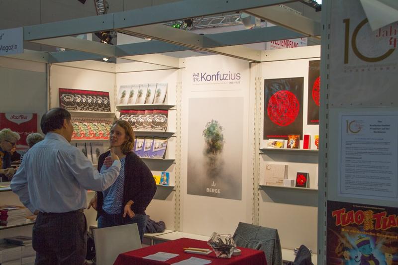 20171011-15-Buchmesse-Frankfurt-2017-Konfuzius-Institut-Frankfurt (12)