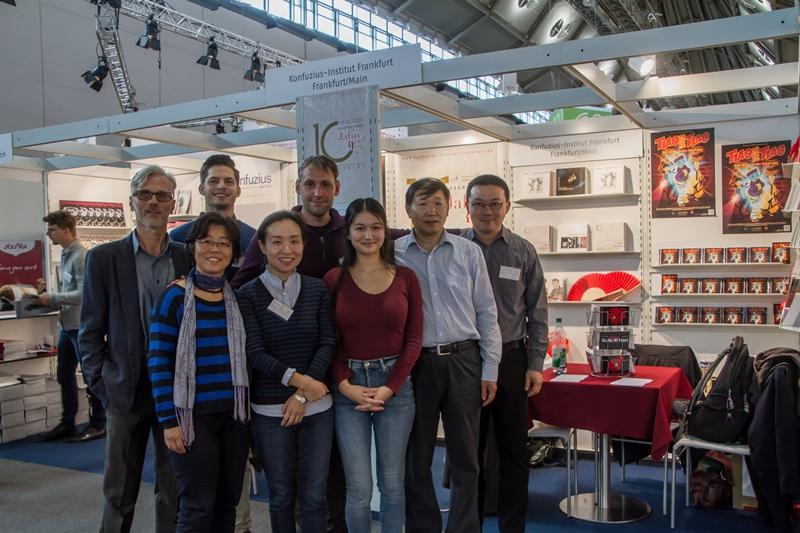 20171011-15-Buchmesse-Frankfurt-2017-Konfuzius-Institut-Frankfurt (16)