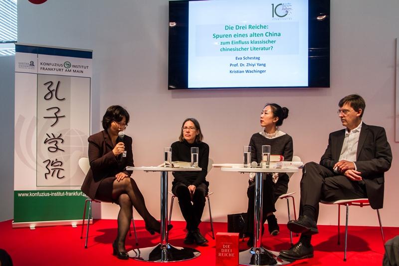 20171011-15-Buchmesse-Frankfurt-2017-Konfuzius-Institut-Frankfurt (19)