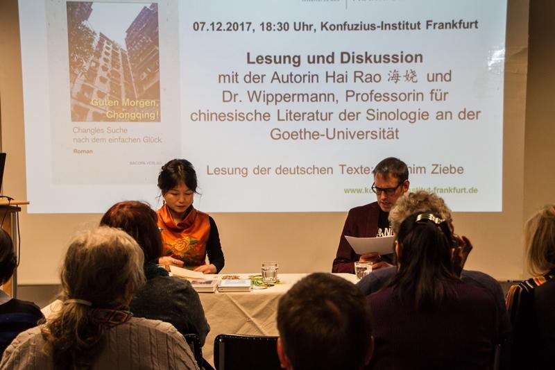 2171207_Lesung-Hai-Rao-Konfuzius-Institut-Frankfurt (4)