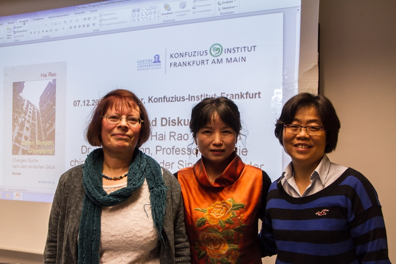 2171207_Lesung-Hai-Rao-Konfuzius-Institut-Frankfurt (8)