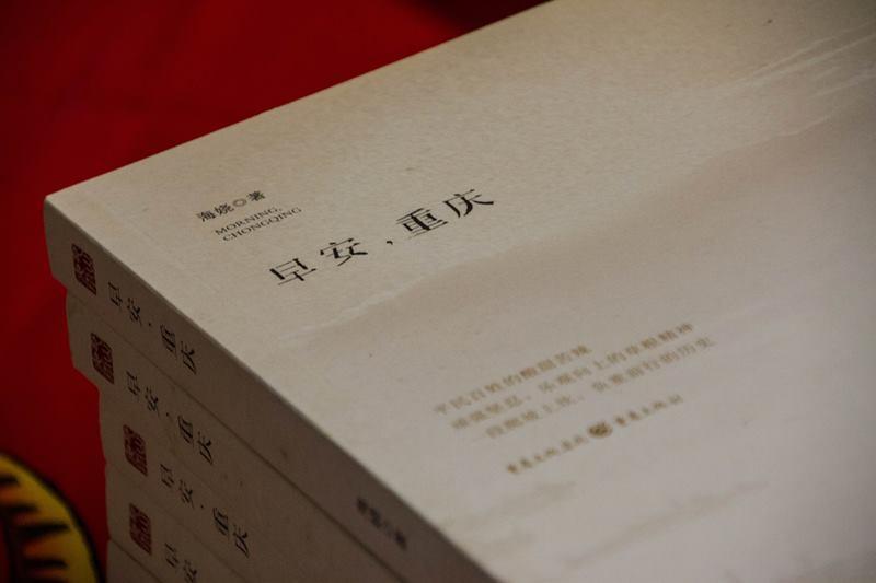 2171207_Lesung-Hai-Rao-Konfuzius-Institut-Frankfurt (9)