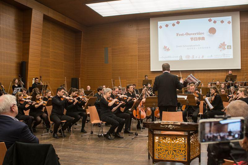 20190130_Neujahrskonzert-Konfuzius-Institut-Frankfurt (1)
