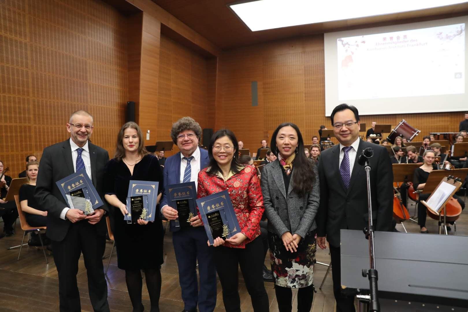 20190130_Neujahrskonzert-Konfuzius-Institut-Frankfurt (6)