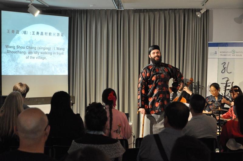 3. Theaterfestival-Konfuzius-Institut-Frankfurt (15)