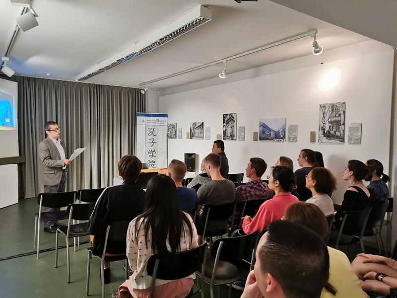 3. Theaterfestival-Konfuzius-Institut-Frankfurt (24)