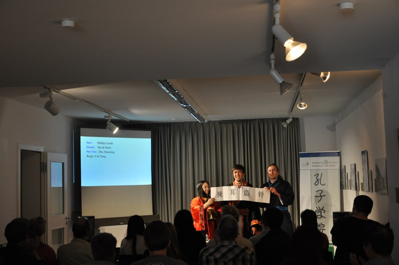 3. Theaterfestival-Konfuzius-Institut-Frankfurt (8)