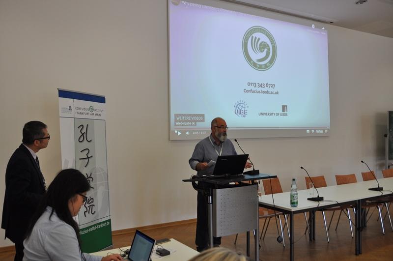20180628_2019-Frankfurt-Conference-for-European-CI-Directors (13)